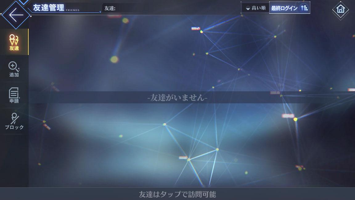 Screenshot_20190527-012311