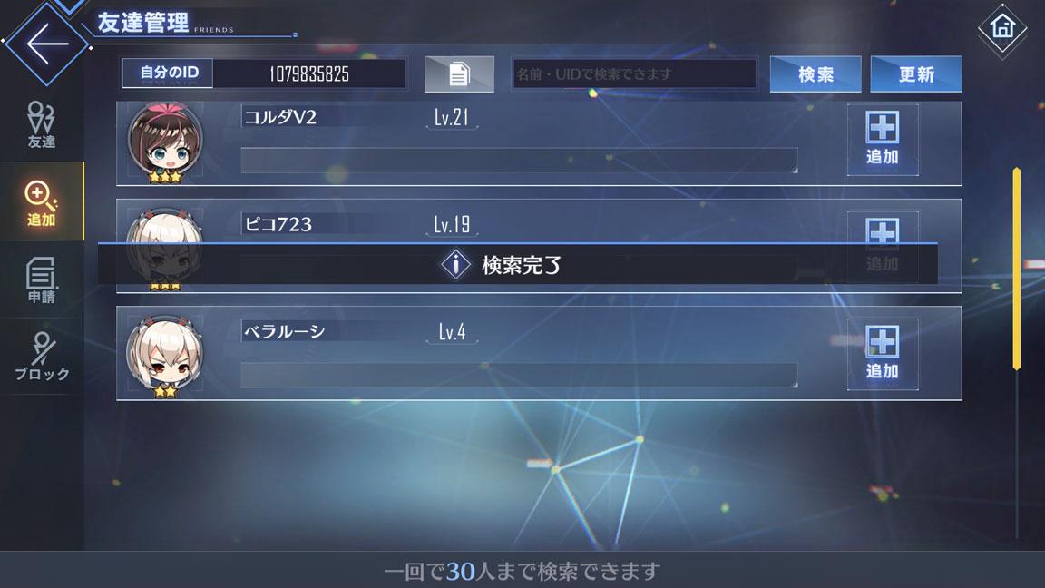 Screenshot_20190527-012315