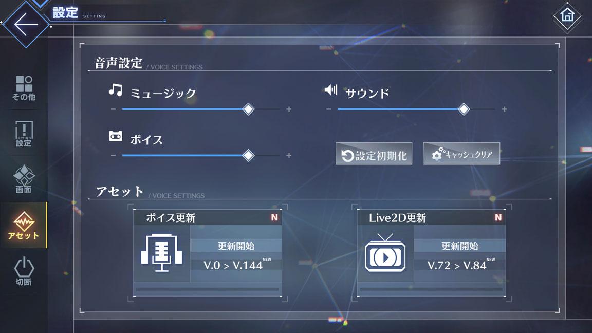 Screenshot_20190527-012323