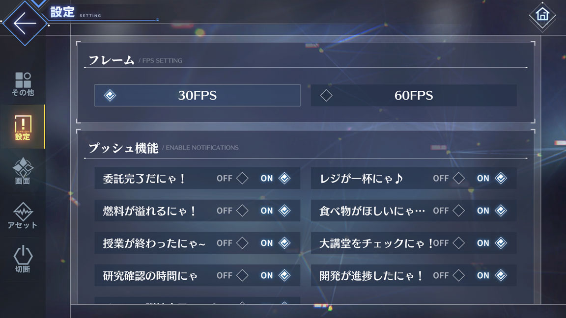 Screenshot_20190527-012330