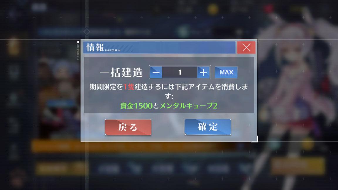 Screenshot_20190527-012349