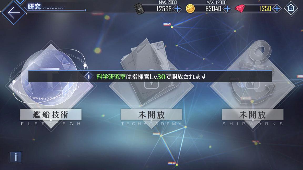 Screenshot_20190527-012535