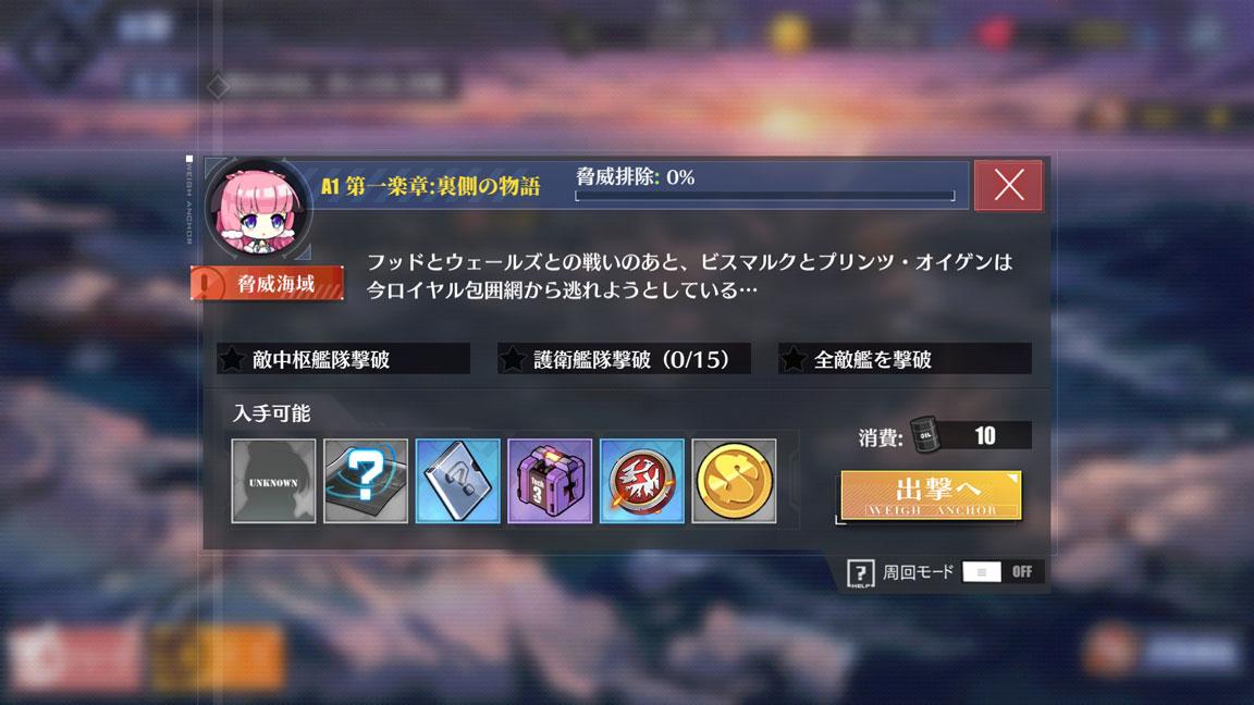 Screenshot_20190527-012722