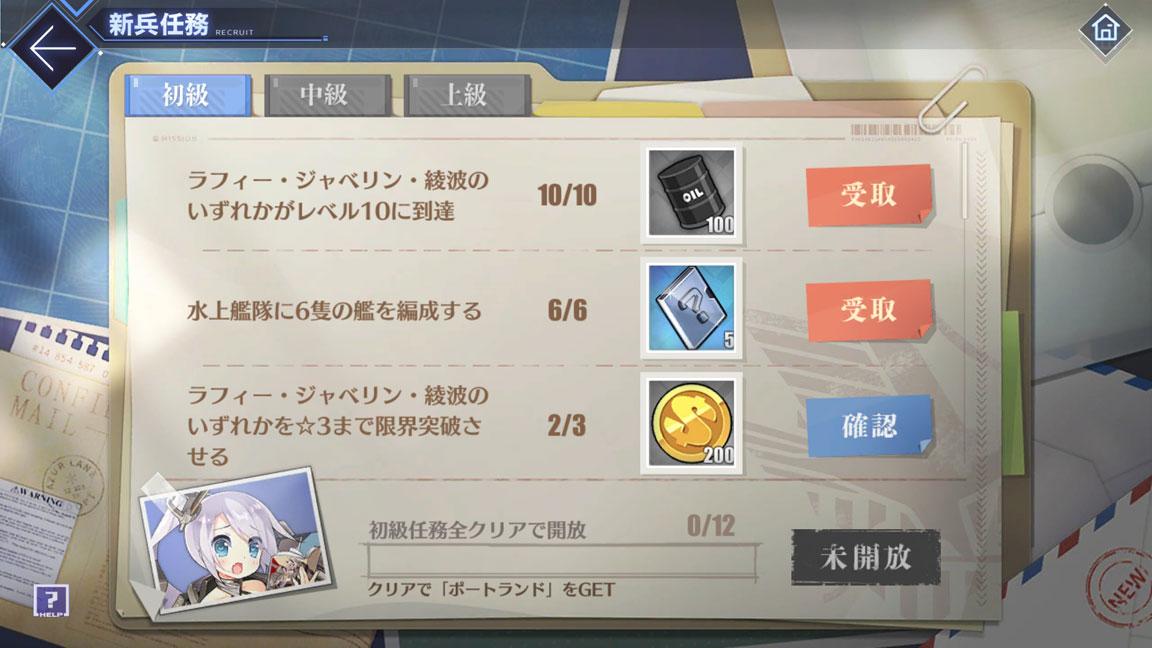 Screenshot_20190527-012750