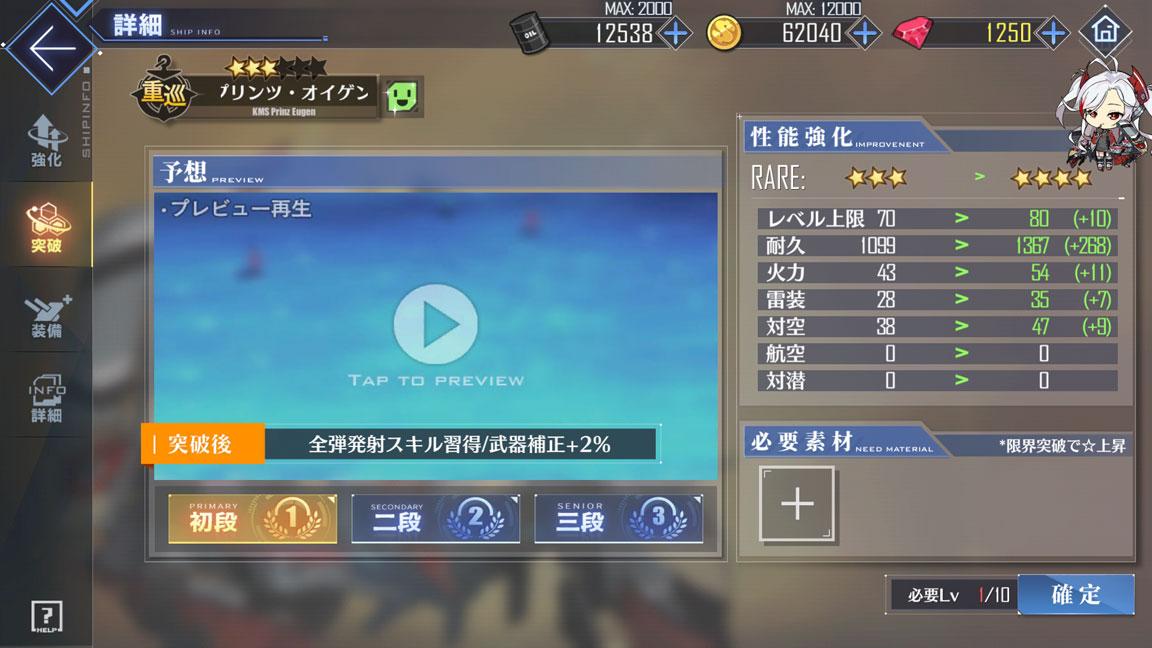 Screenshot_20190527-012900