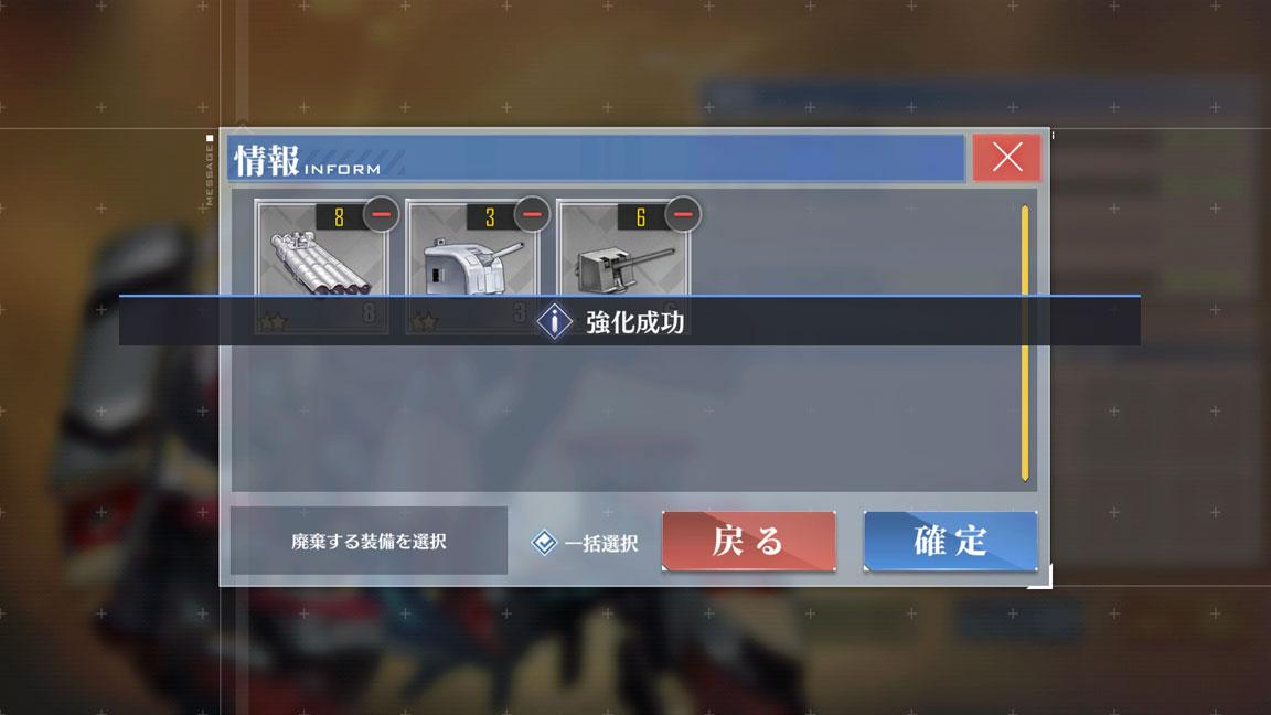 Screenshot_20190527-012930