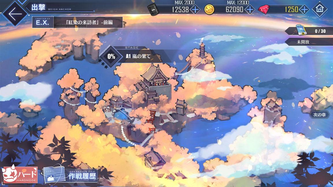 Screenshot_20190527-013040