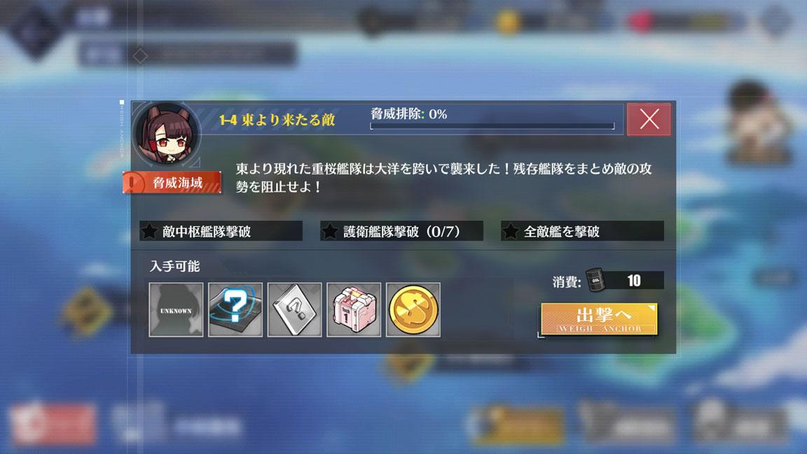 Screenshot_20190527-013052