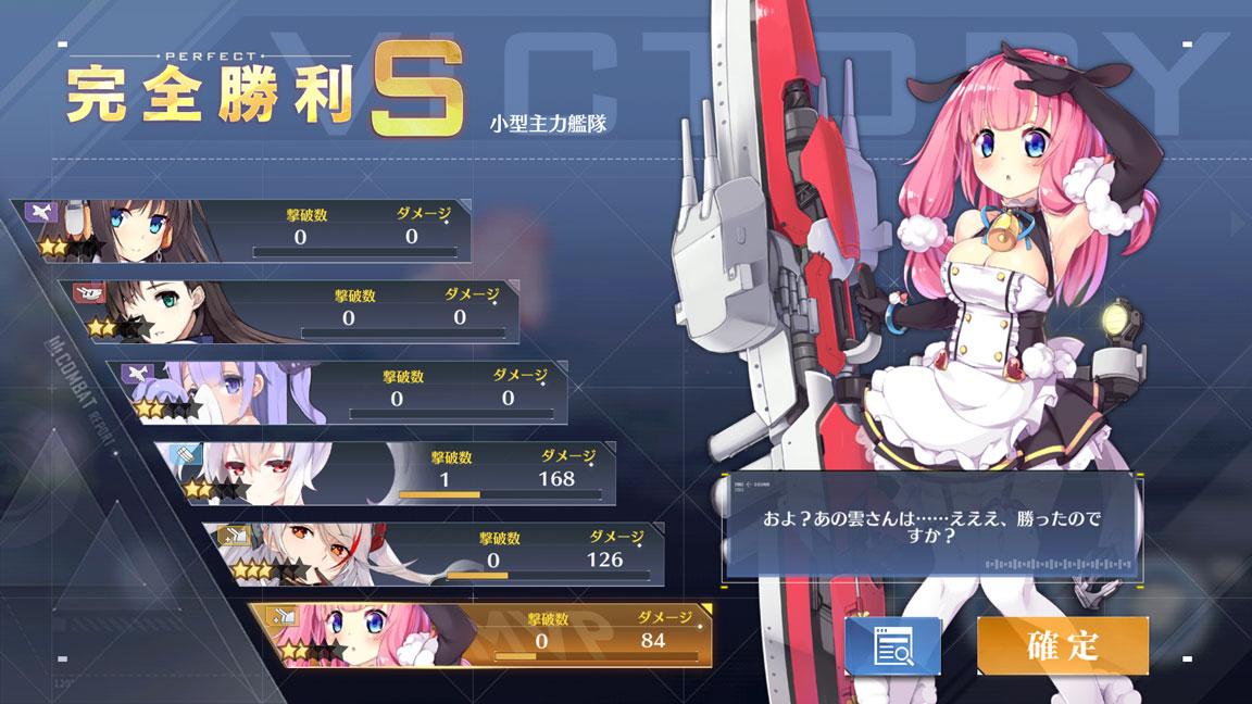 Screenshot_20190527-013252