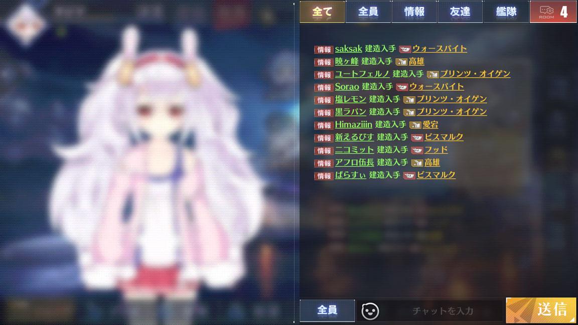 Screenshot_20190527-014543