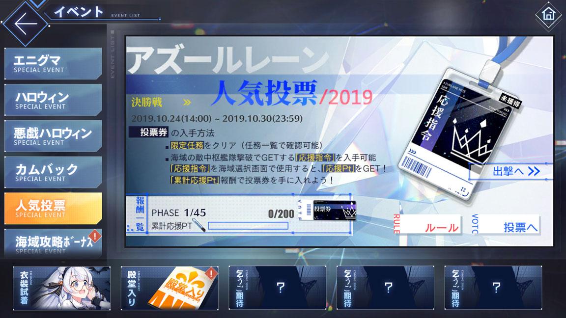 Screenshot_20191030-182010