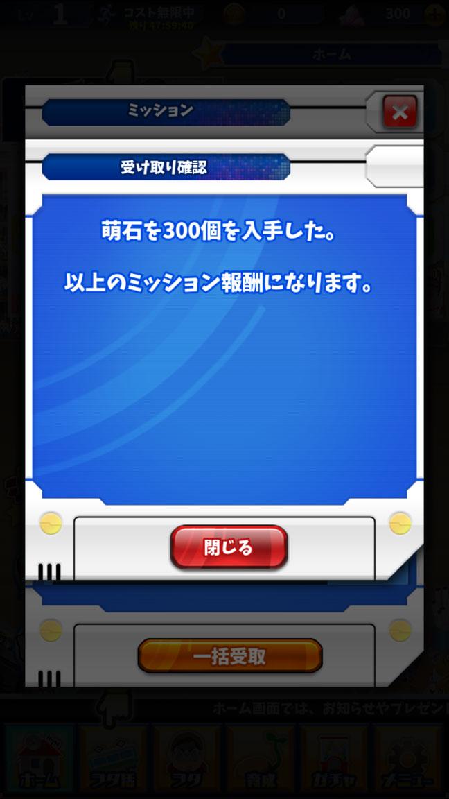 Screenshot_20190601-170614
