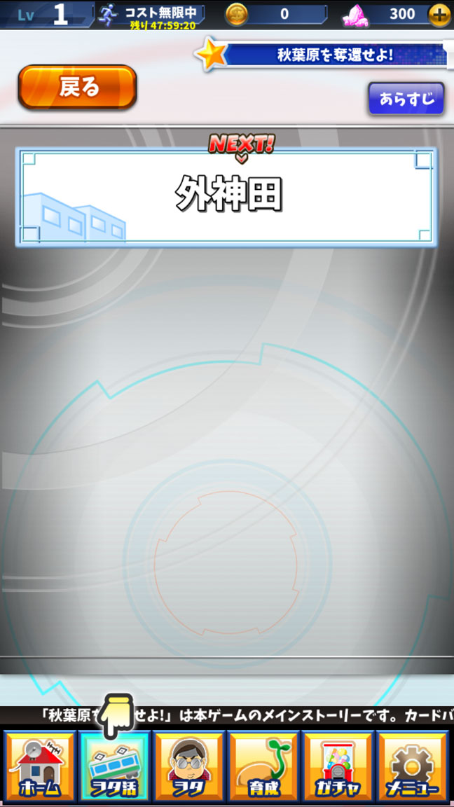 Screenshot_20190601-170635