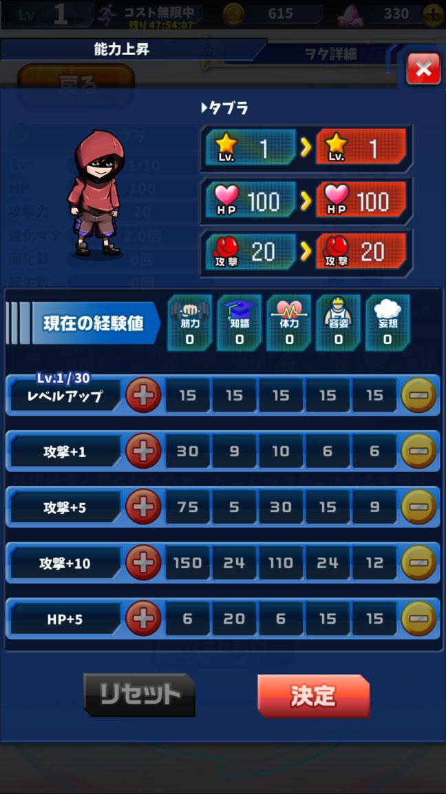 Screenshot_20190601-171147