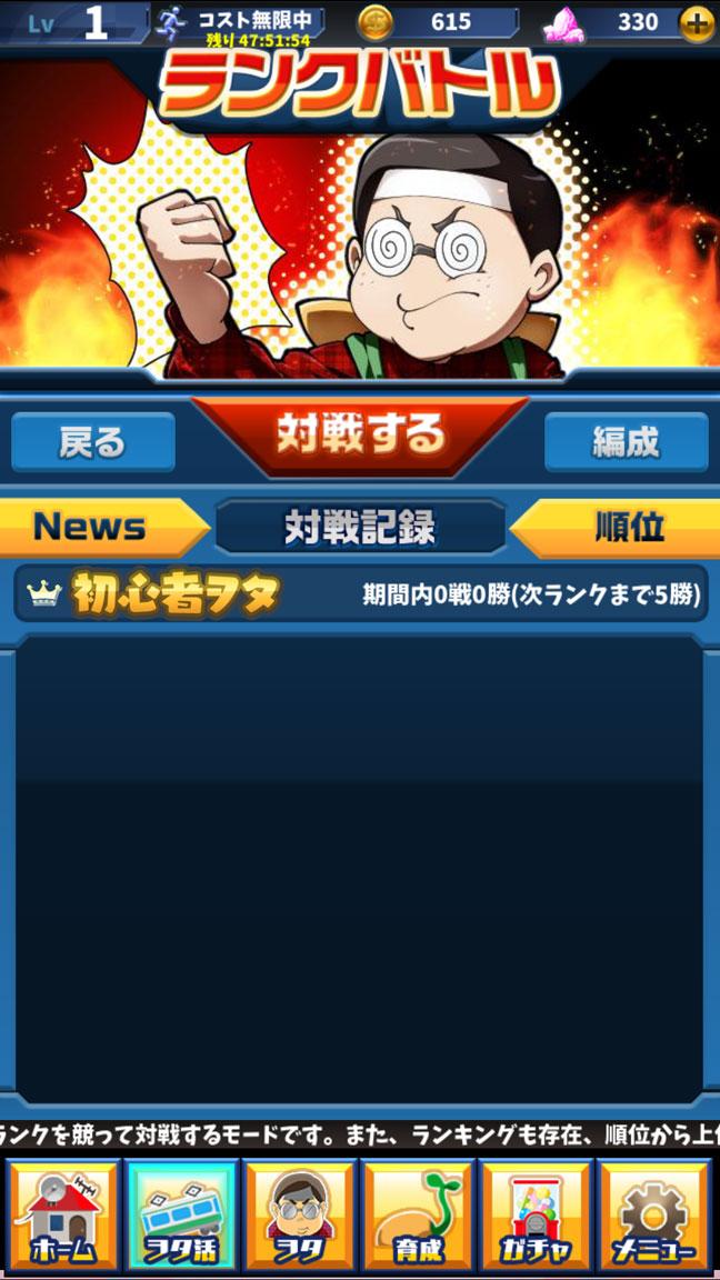 Screenshot_20190601-171400