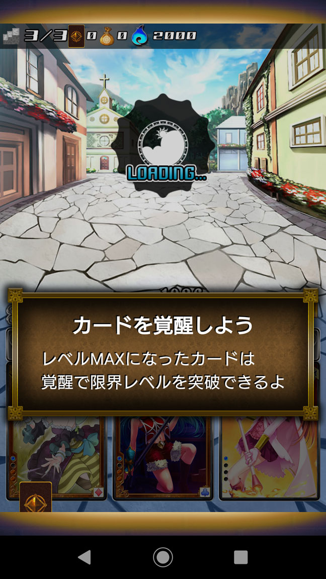 Screenshot_20190601-172108
