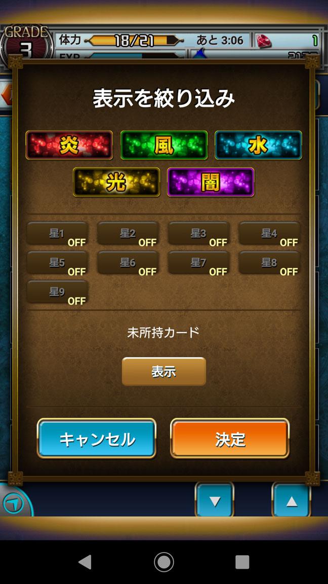 Screenshot_20190601-172907