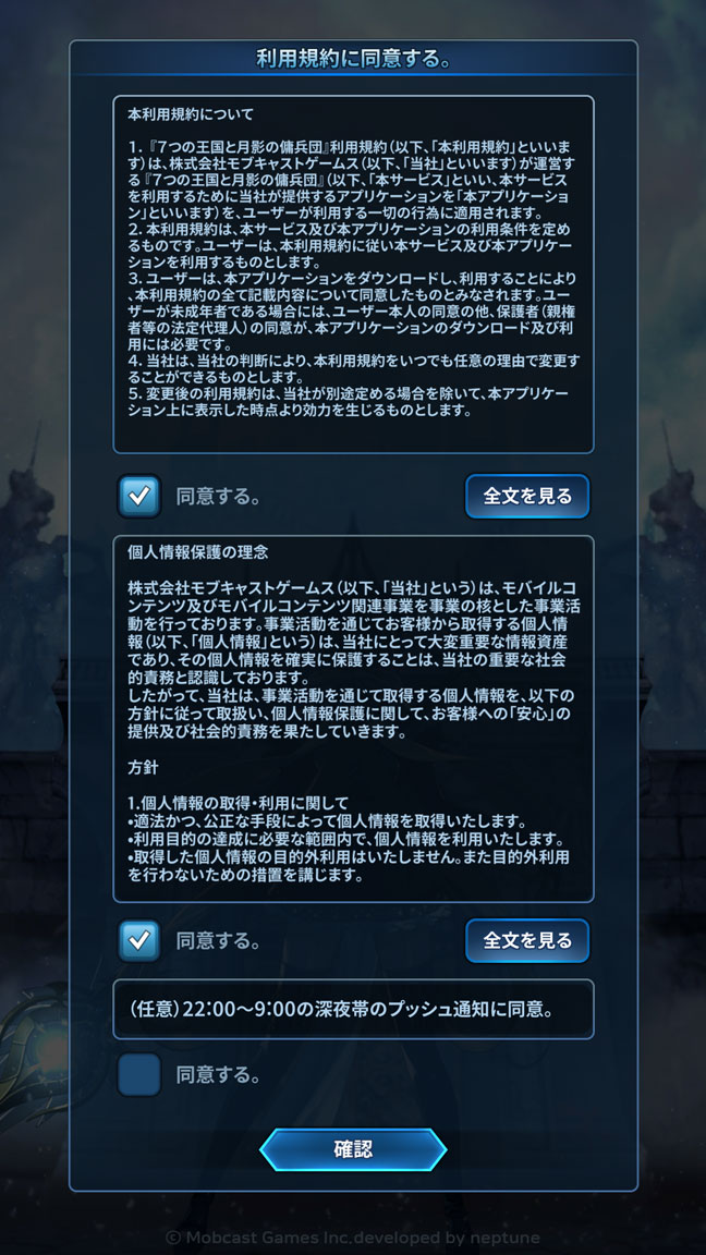 Screenshot_20190601-182738