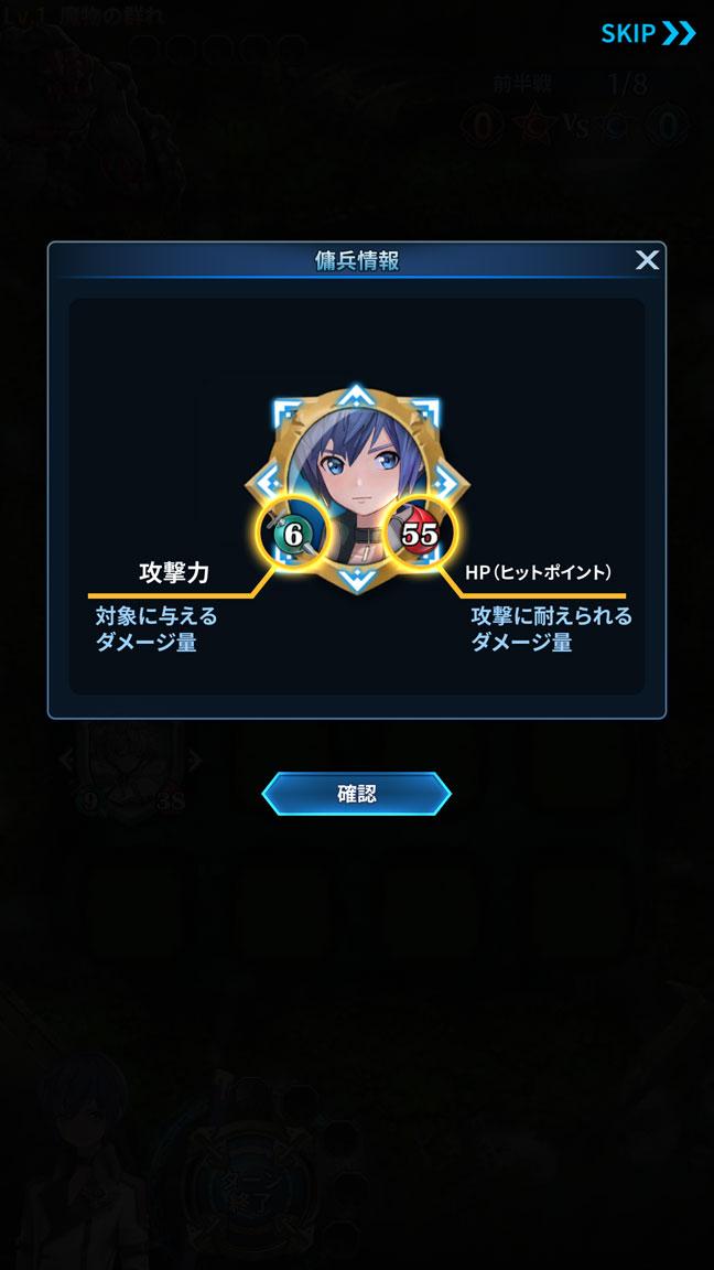 Screenshot_20190601-183332