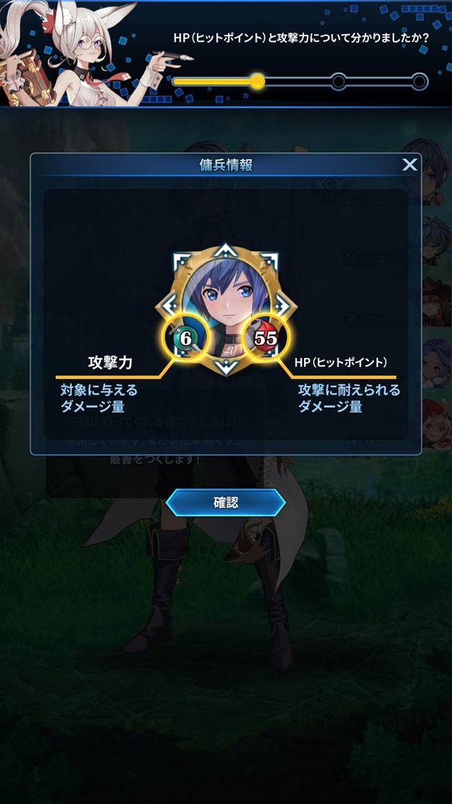 Screenshot_20190601-183439