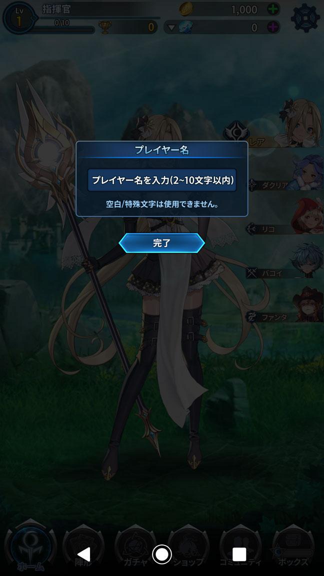 Screenshot_20190601-184422