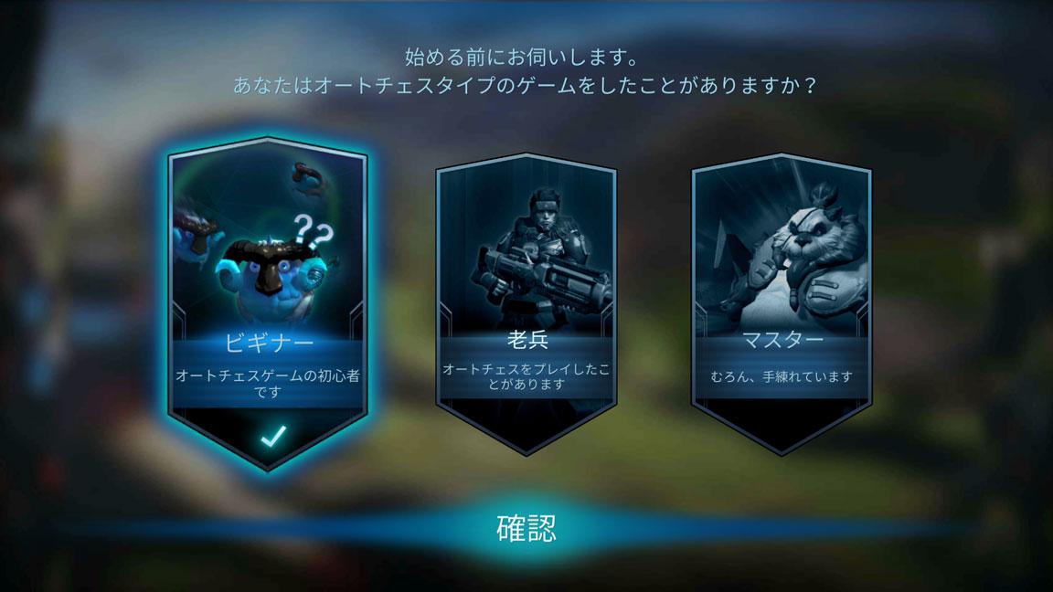 Screenshot_20190602-145247