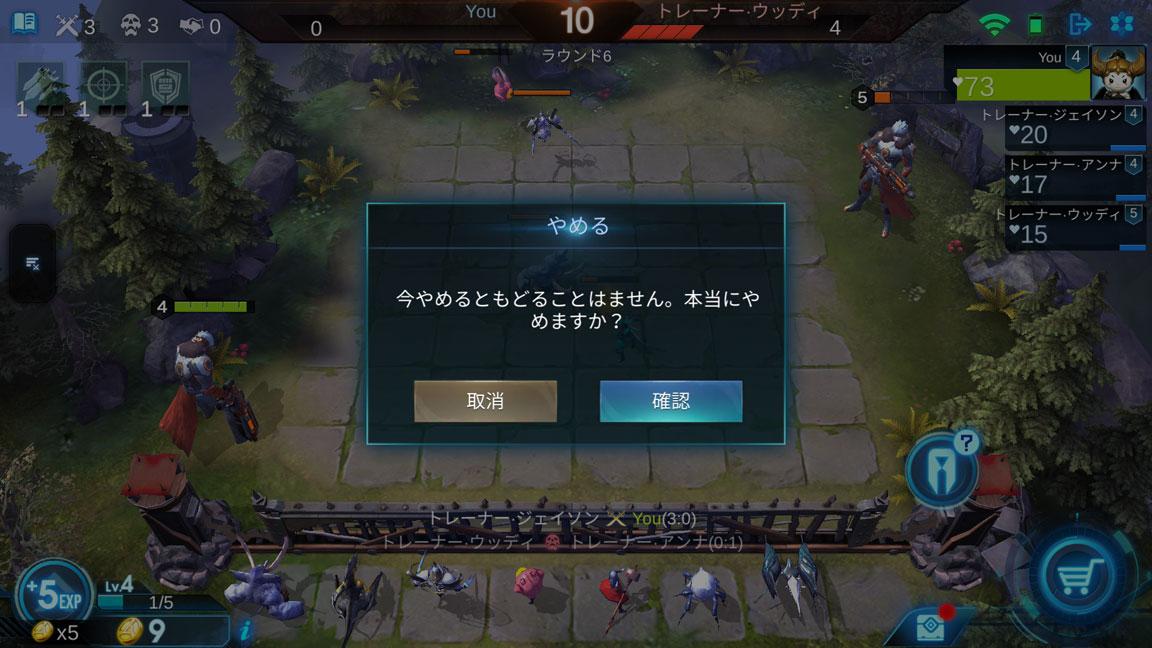 Screenshot_20190602-145824