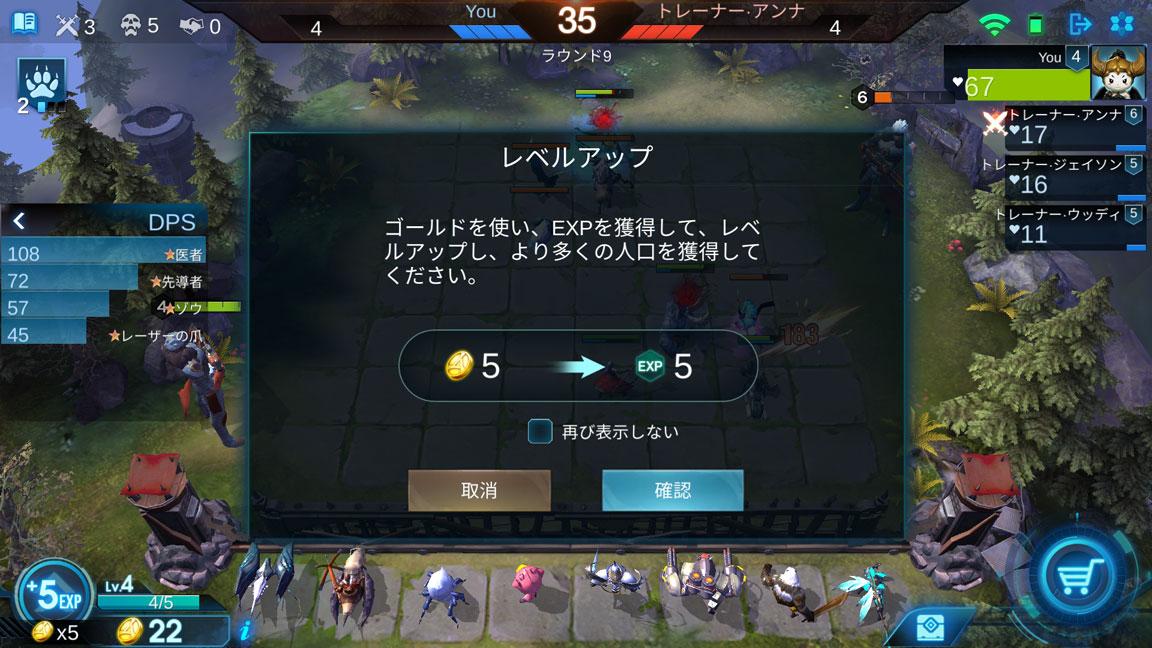 Screenshot_20190602-150050