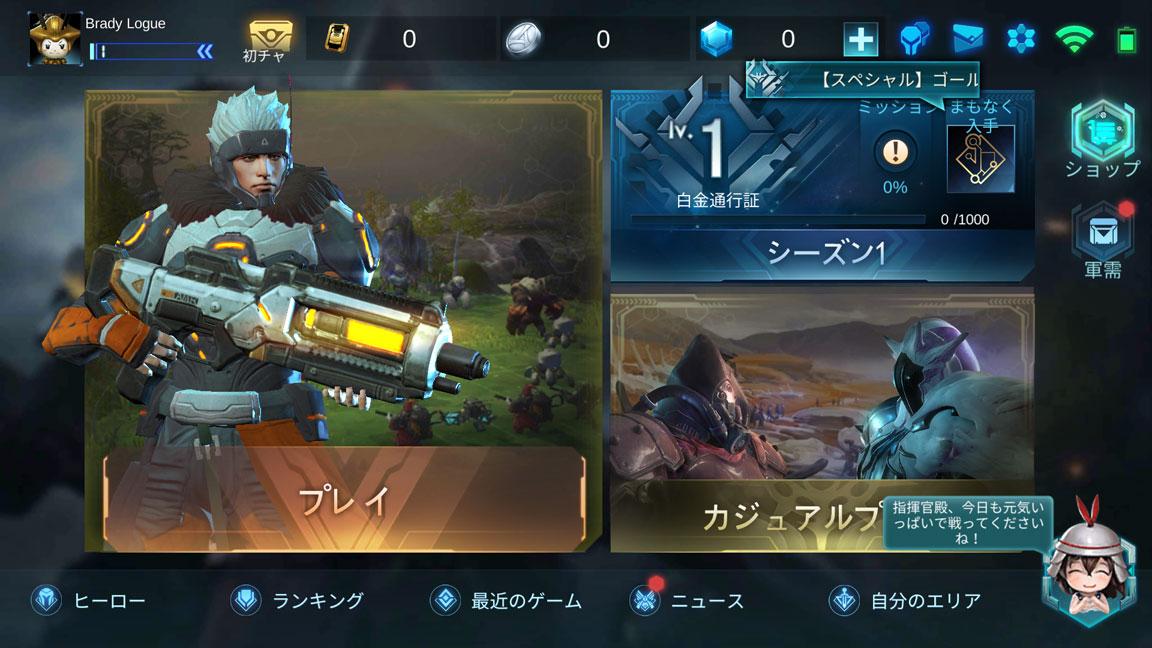 Screenshot_20190602-150217