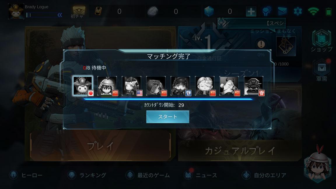 Screenshot_20190602-150229
