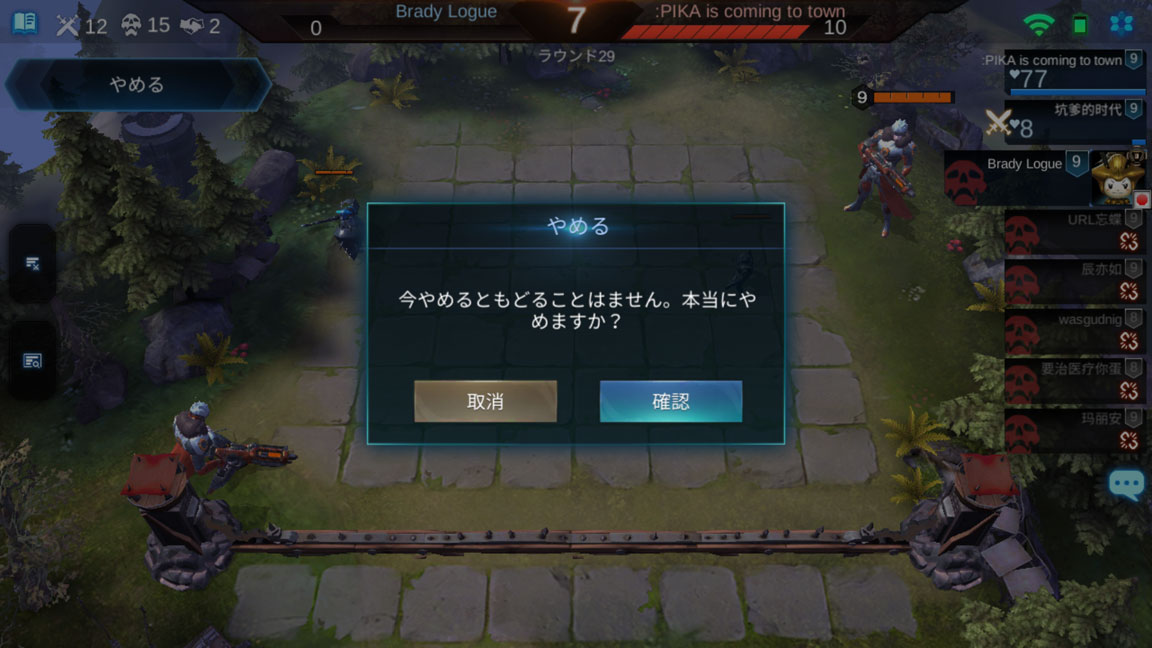 Screenshot_20190602-153308