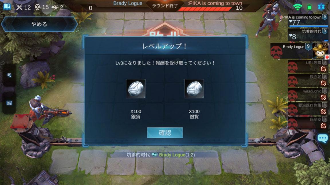 Screenshot_20190602-153319