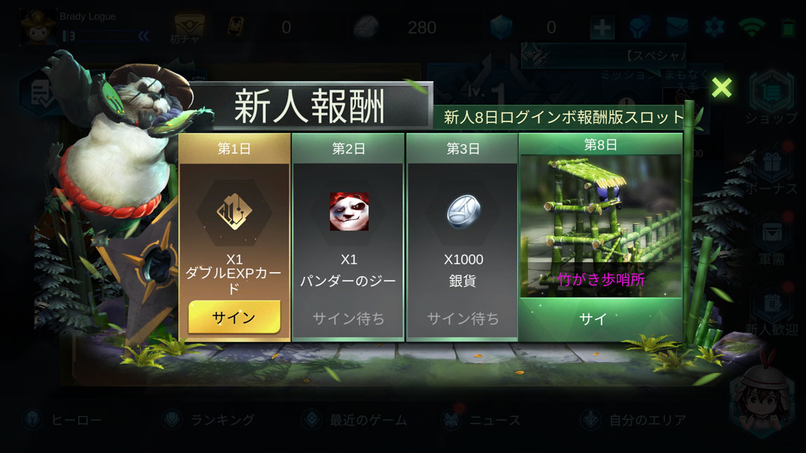 Screenshot_20190602-153337