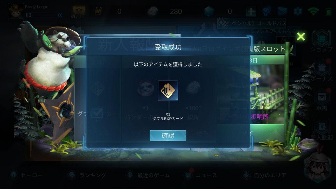 Screenshot_20190602-153340