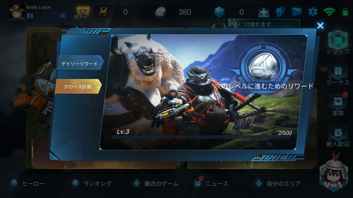 Screenshot_20190602-153353