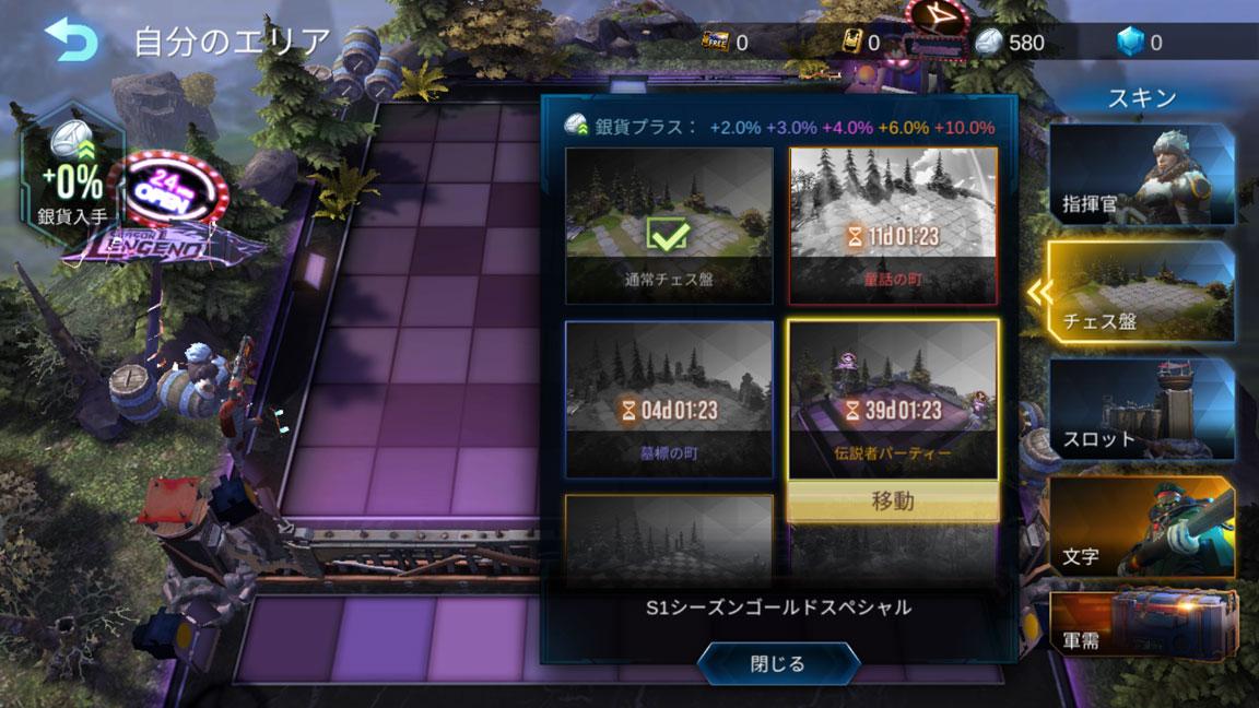 Screenshot_20190602-153649