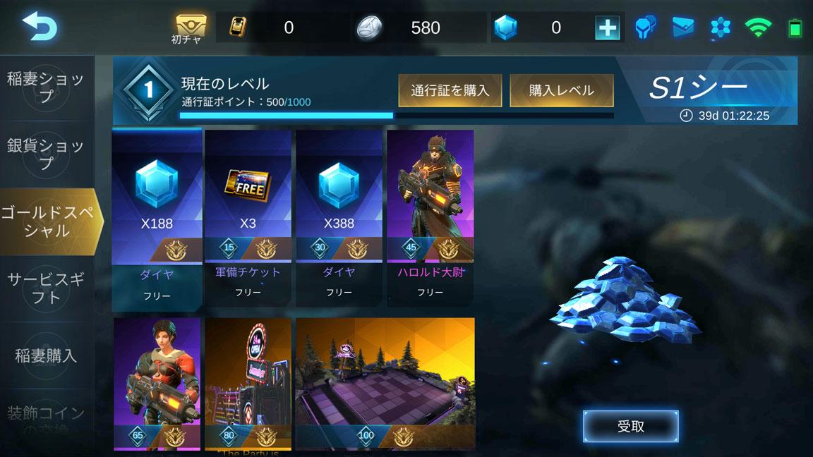 Screenshot_20190602-153737
