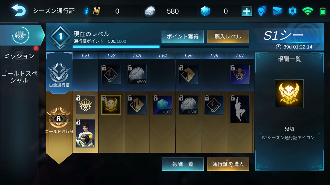Screenshot_20190602-153749