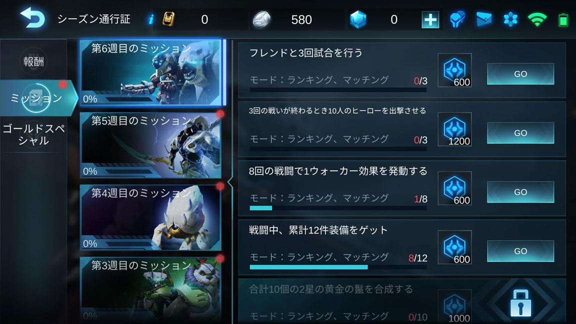Screenshot_20190602-153753