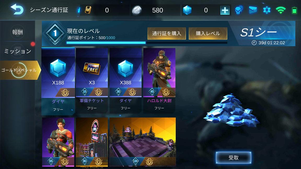 Screenshot_20190602-153801