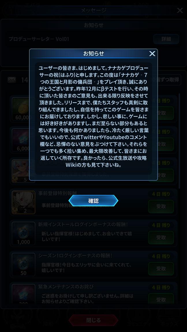 Screenshot_20190604-014025