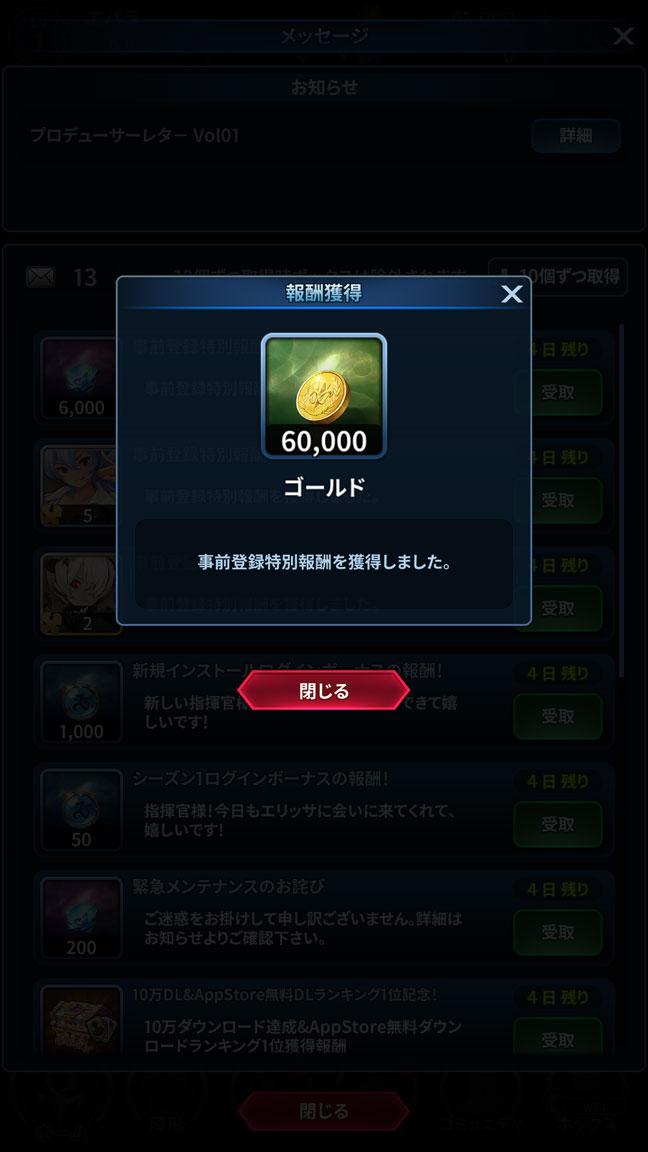 Screenshot_20190604-014030