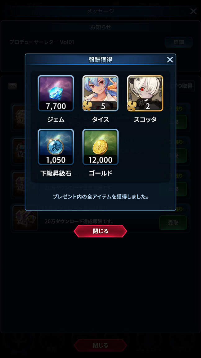 Screenshot_20190604-014036