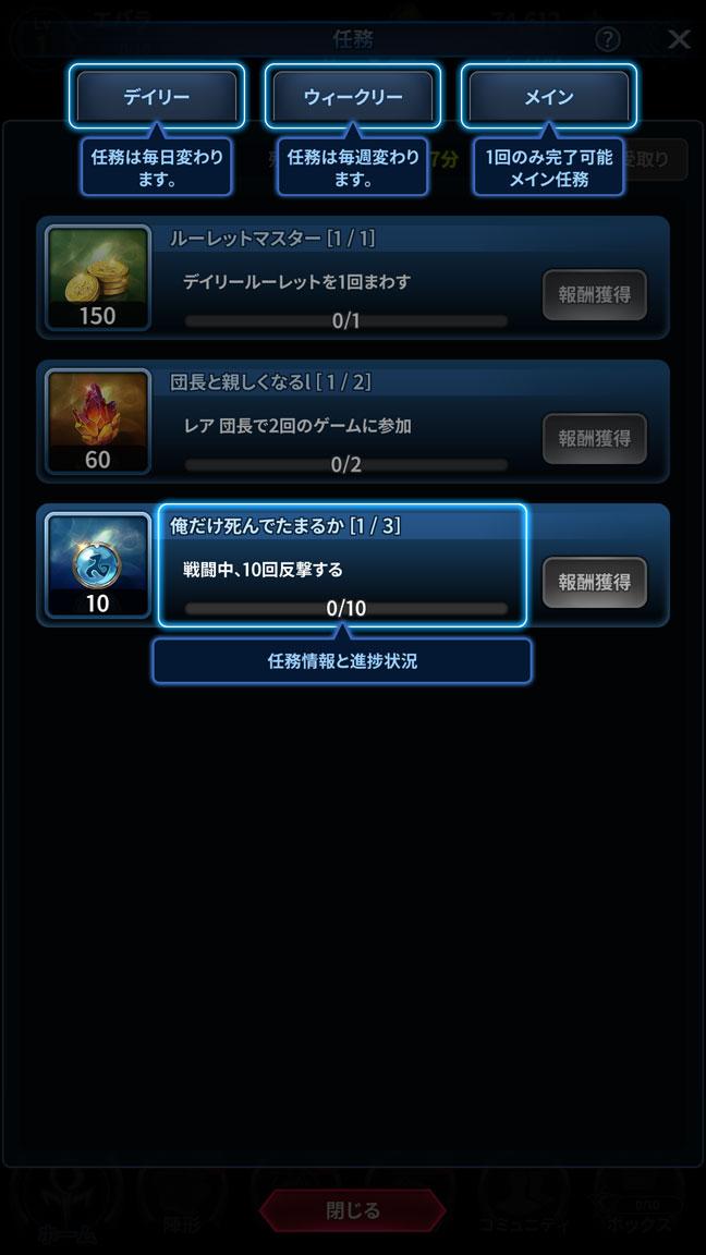 Screenshot_20190604-014214