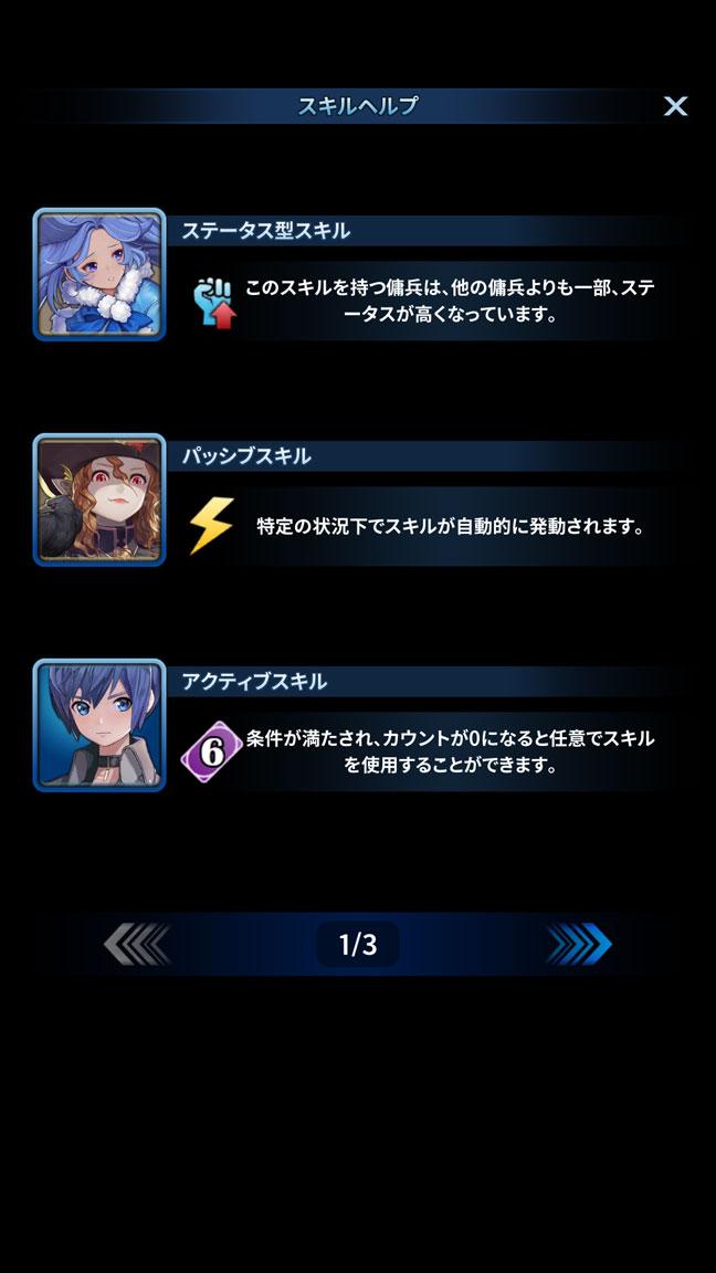 Screenshot_20190604-014306
