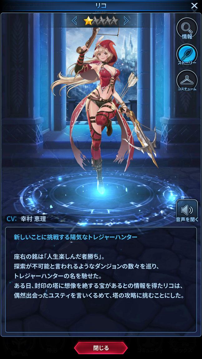 Screenshot_20190604-014314