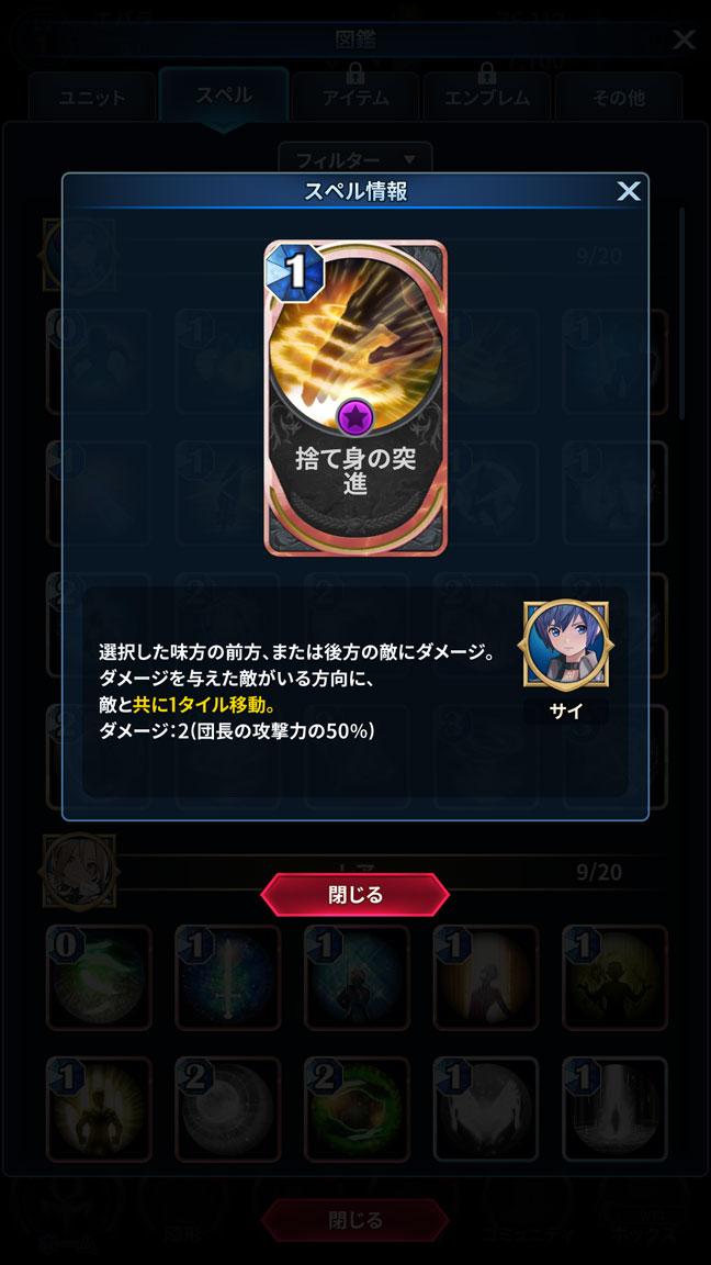 Screenshot_20190604-014337