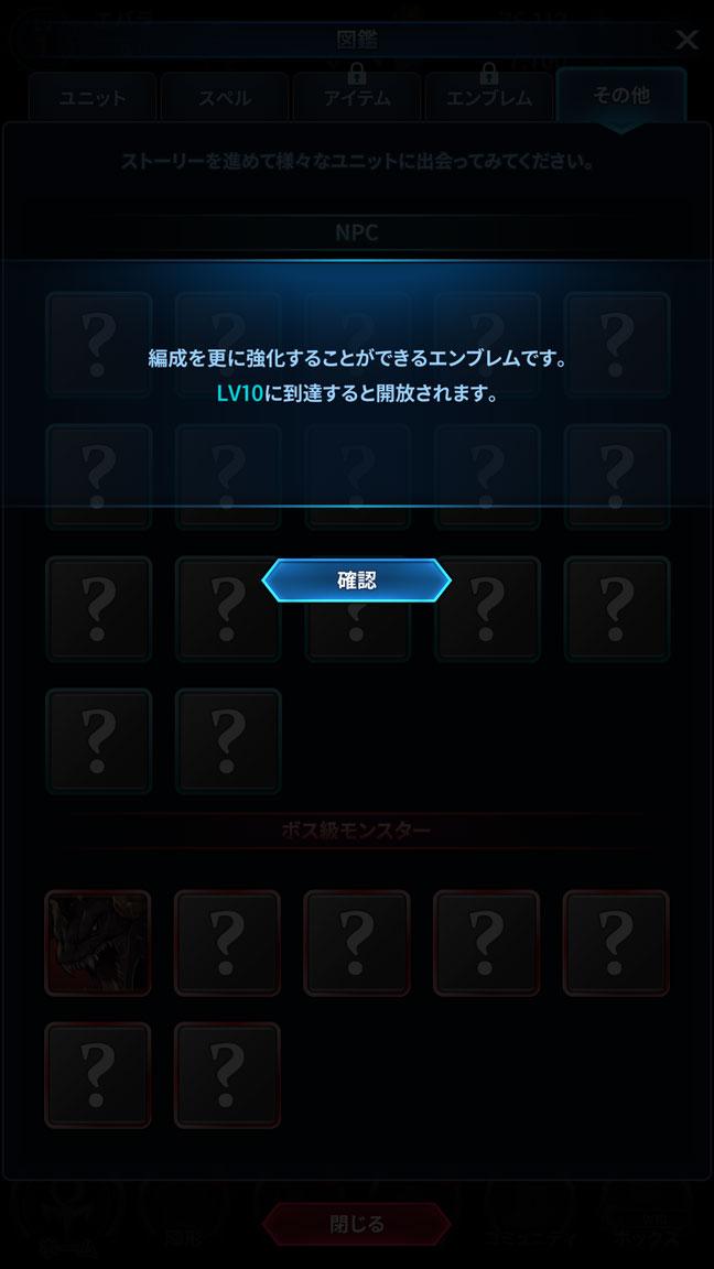 Screenshot_20190604-014350