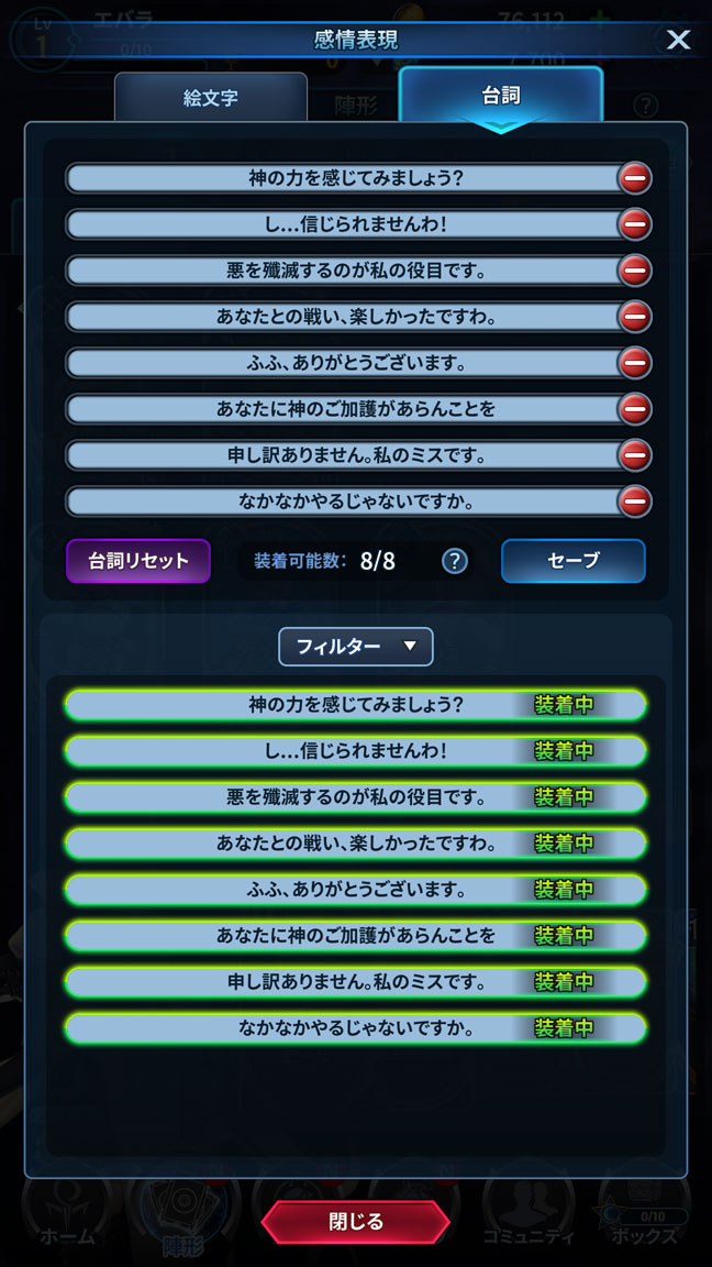 Screenshot_20190604-014441