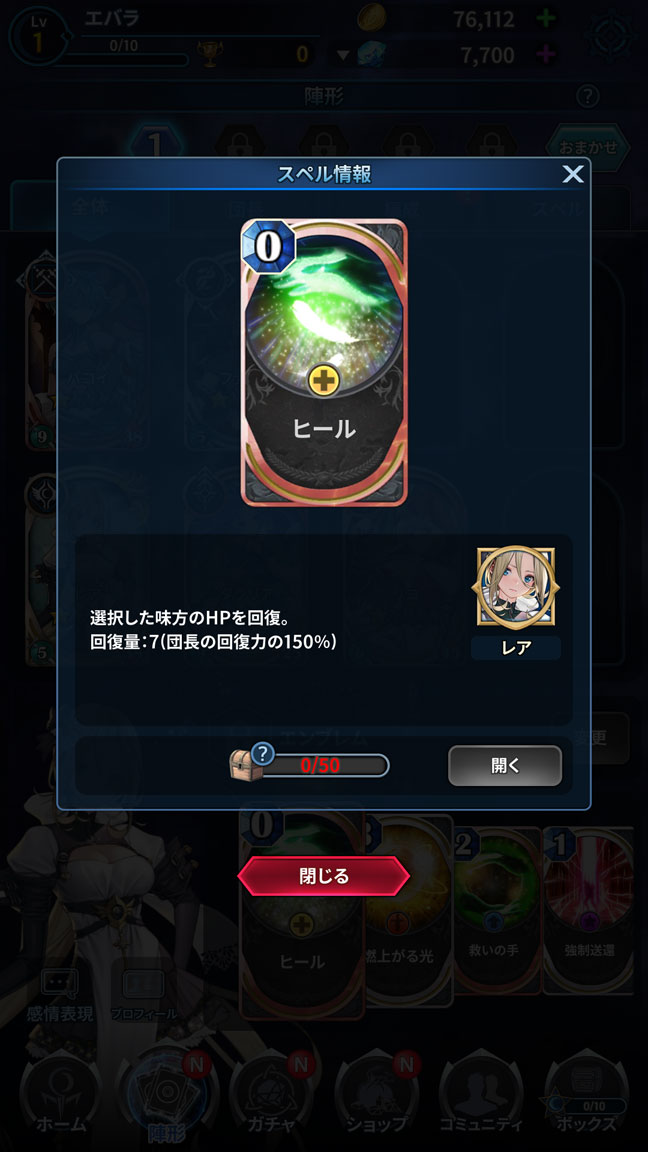 Screenshot_20190604-014449